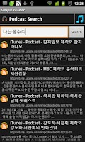Screenshot of Simple Reader (Feed/Podcast)