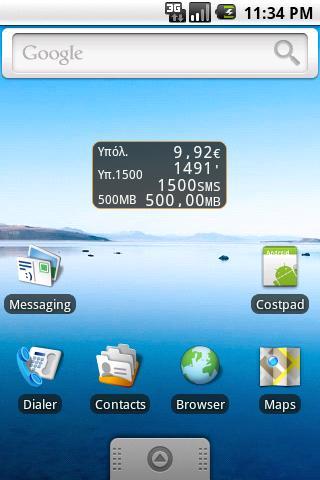 【免費通訊App】myQcard-APP點子