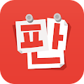 NATE PANN (Official APP) APK Descargar