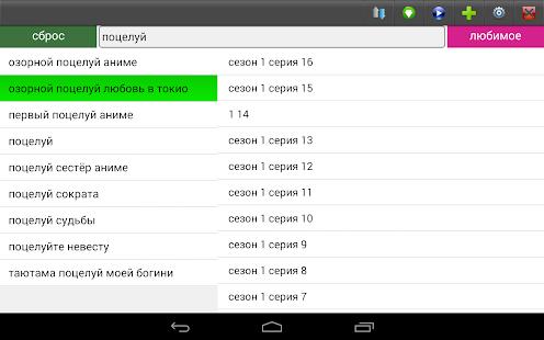 Контакте приложение samsung на в