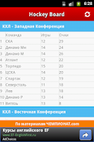 Screenshot of KHL Hockey Board