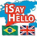 Portuguese (Brazil) - English icon