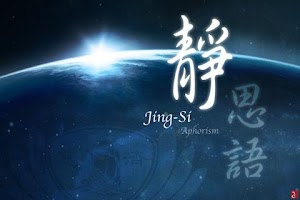 Screenshot of Jing-Si Aphorism