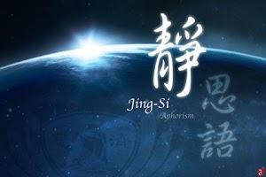 Screenshot of Jing-Si Aphorism