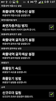 Screenshot of 짐콜
