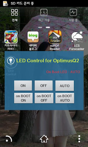 LED Control for OptimusQ2