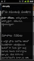 Screenshot of English Telugu Online Dict