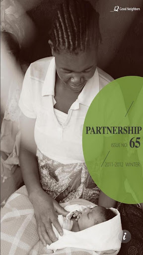 PARTNERSHIP VOL.65