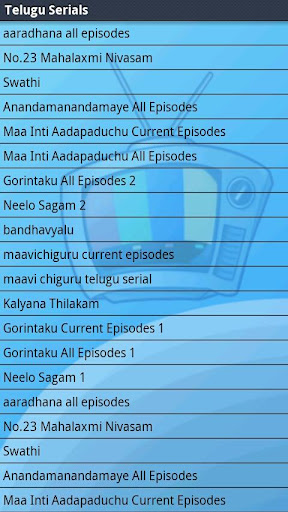 Telugu Serials