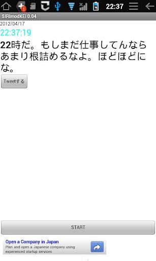 """談""""SIRImoDOKEI(表)"""""""