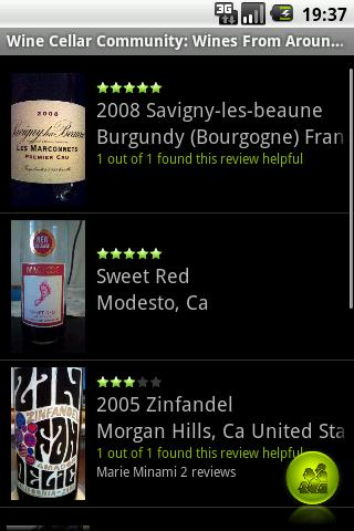 無料生活Appのワインセラー|記事Game