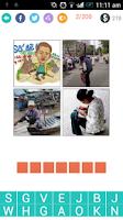 Screenshot of Bánh Chưng - 4 Hinh 1 Tu
