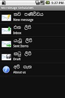 Screenshot of Sinhala SMS