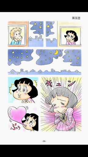漫畫必備APP下載|(1) 痛快乙女みよちゃん / アシタモ 好玩app不花錢|綠色工廠好玩App