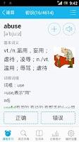 Screenshot of 天天背單詞