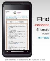Screenshot of ニューハーフ出会いアプリT@bee