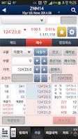 Screenshot of KDB대우증권 SmartNeo Global