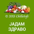 Android aplikacija ЈАДАМ ЗДРАВО ( JADAM ZDRAVO ) na Android Srbija