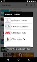 Screenshot of Siam Radio