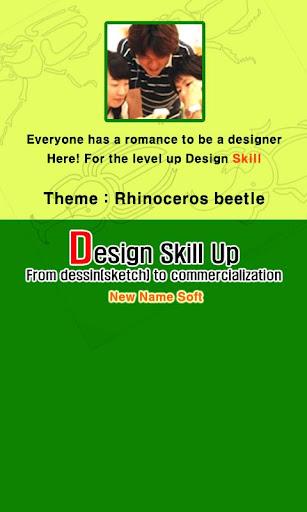 Design Skill Up Eng