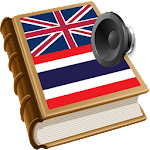 Thai best dict APK Image