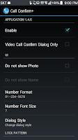 Screenshot of Call Confirm+