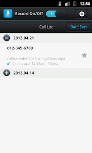 App Smart Auto Call Recorder apk for kindle fire