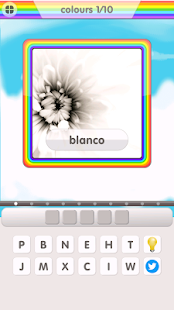 English Vocabulary Game - screenshot