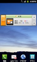 Screenshot of iチャネル