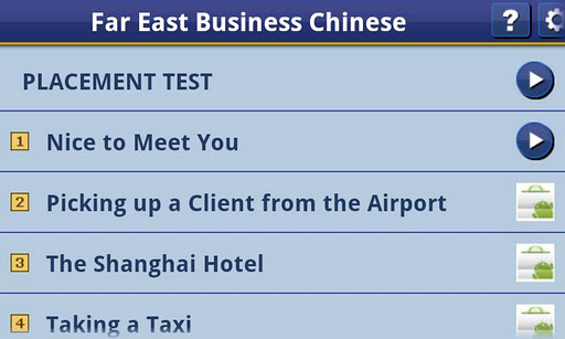 Far East Business Chinese 1