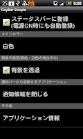 Screenshot of DayBar Simple