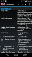 Screenshot of QuickDic Offline Dictionary