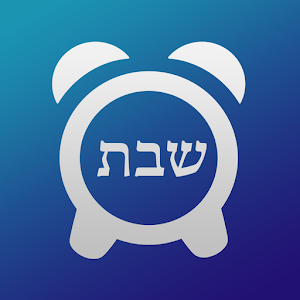 Shabbos Clock For PC / Windows 7/8/10 / Mac – Free Download