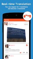 Screenshot of AnyTalk : Meet Global Friends