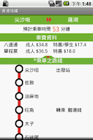 Screenshot of Hong Kong Metro/subway