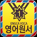EngcaVoca EnglishBook13 icon