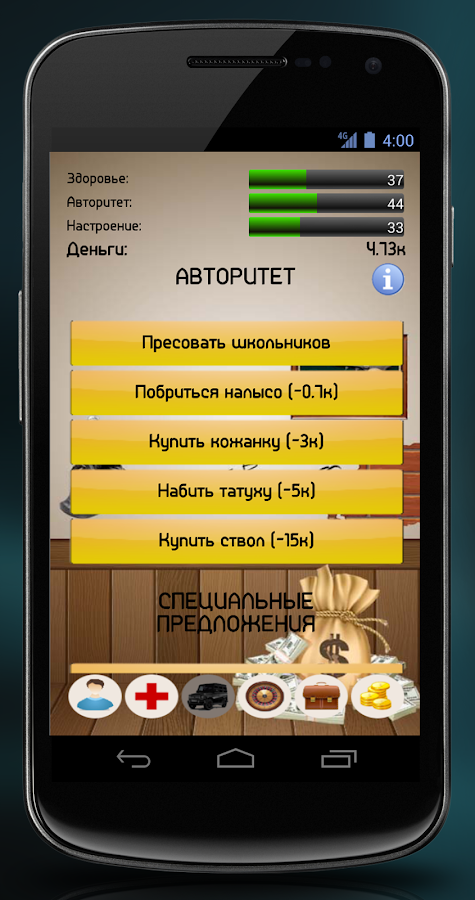 download Human Learning and
