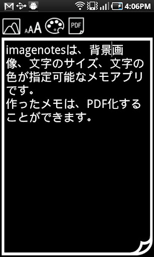イメージノート 有料版 工具 App-愛順發玩APP