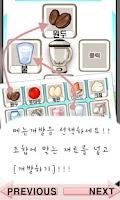 Screenshot of [Free] everybody cafe Mobile