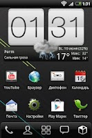 Screenshot of Sense 4 Theme for CyanogenMod7