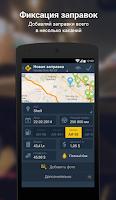 Screenshot of DriverNotes