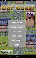 Screenshot of DotQuest外伝 Special【RPG】