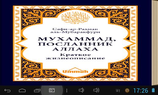 Adobe FrameMaker 8: Dokumente formatieren, PDF Dateien