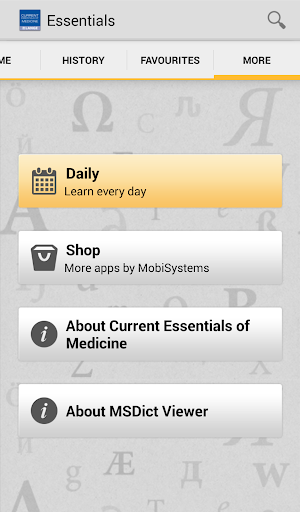 Current Essentials Medicine - screenshot
