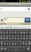 Screenshot of Russian for Smart Keyboard