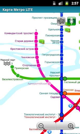 玩旅遊App Saint Petersburg (Metro 24)免費 APP試玩
