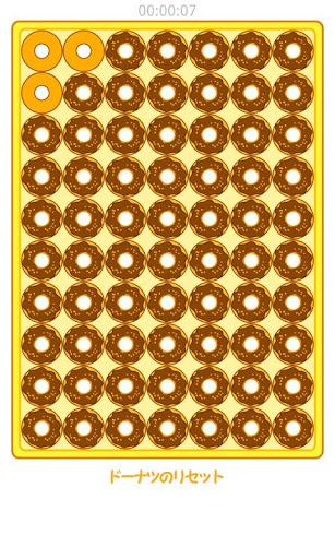【免費解謎App】不思議なドーナツ屋さん Lite-APP點子