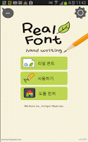 Screenshot of RealFont