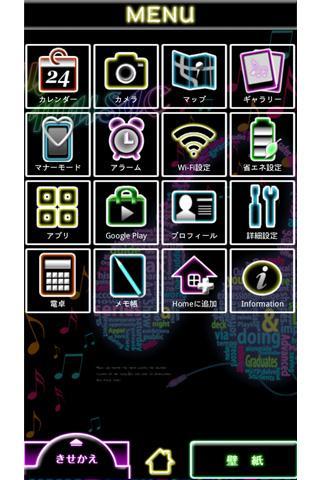【免費個人化App】Neon music for[+]HOMEきせかえテーマ-APP點子