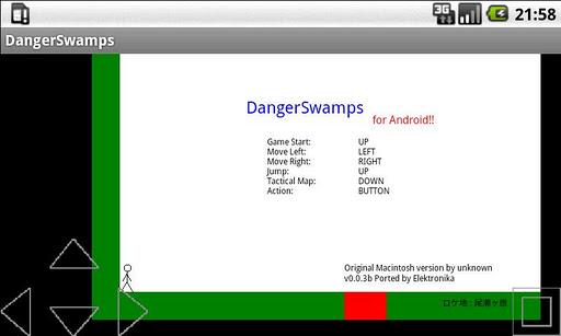 Danger Swamps 日本語版